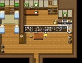少女は花に願う Game Screen Shot2