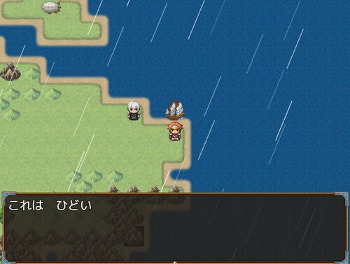 【DL版】王道クソゲーRPG Game Screen Shot1