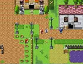 【DL版】王道クソゲーRPG Game Screen Shot4