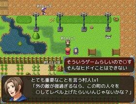 【DL版】王道クソゲーRPG Game Screen Shot5