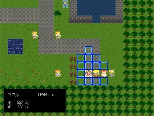 ウィンディアストーリー Game Screen Shot1