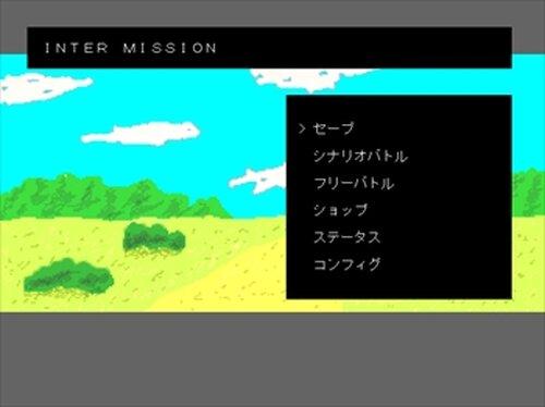 ウィンディアストーリー Game Screen Shot3
