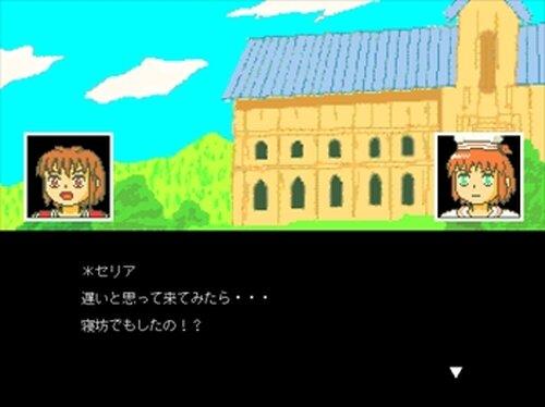 ウィンディアストーリー Game Screen Shot4