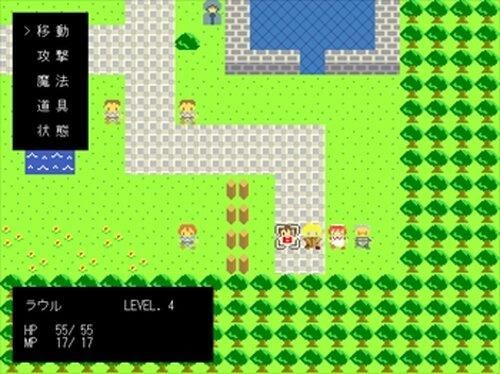 ウィンディアストーリー Game Screen Shot5