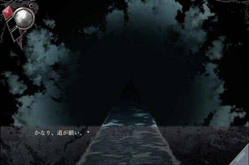 閃耀のモノクローム Game Screen Shot3