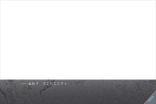 閃耀のモノクローム Game Screen Shot4