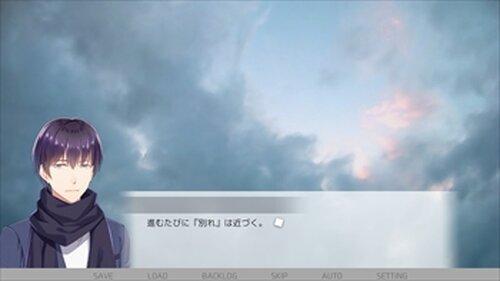 約束の軌跡 Game Screen Shot2