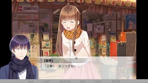 約束の軌跡 Game Screen Shot3