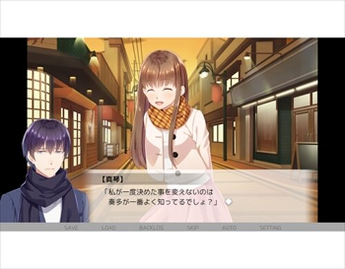 約束の軌跡 Game Screen Shots
