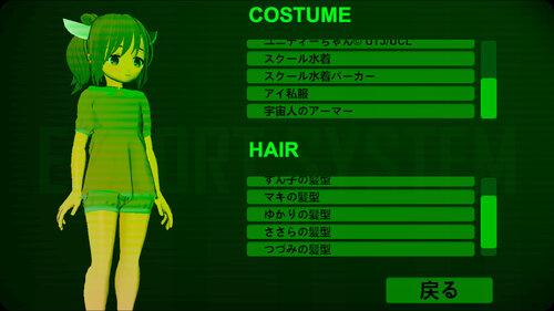 ESCORT_KIRITAN Game Screen Shot4