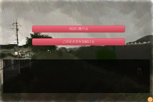 打ち上げ花火とコンペイトウ Game Screen Shot3