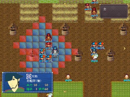 水桜記 Game Screen Shot1