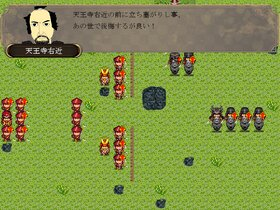 水桜記 Game Screen Shot2