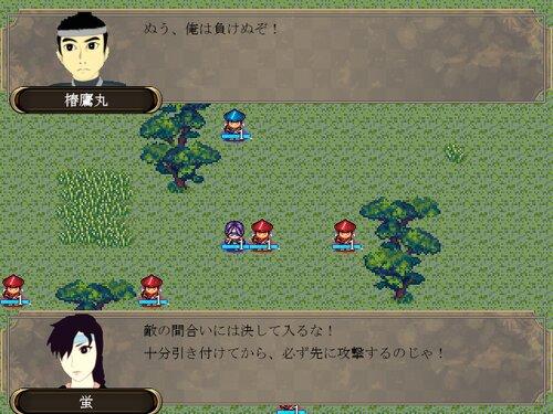 水桜記 Game Screen Shot2