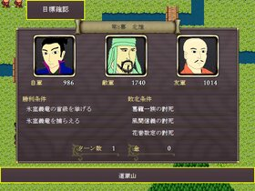 水桜記 Game Screen Shot4