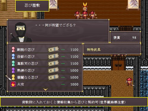 水桜記 Game Screen Shot5