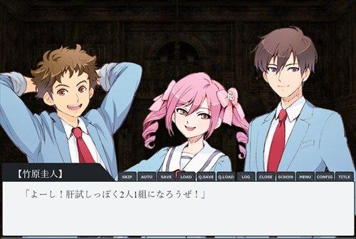 虎鶫の子守唄~赤ノ慟哭~体験版 Game Screen Shot
