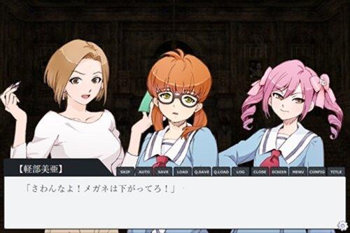 虎鶫の子守唄~赤ノ慟哭~体験版 Game Screen Shot5