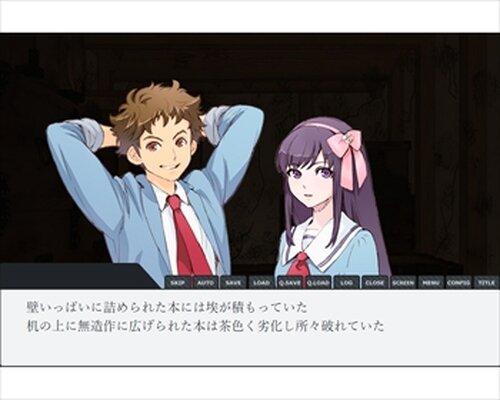 虎鶫の子守唄~赤ノ慟哭~体験版 Game Screen Shots