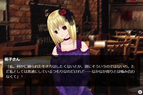 テルノテイルズ Game Screen Shot1
