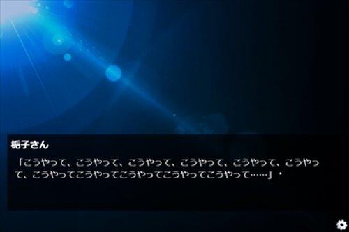 テルノテイルズ Game Screen Shot4