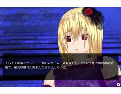 テルノテイルズ Game Screen Shots