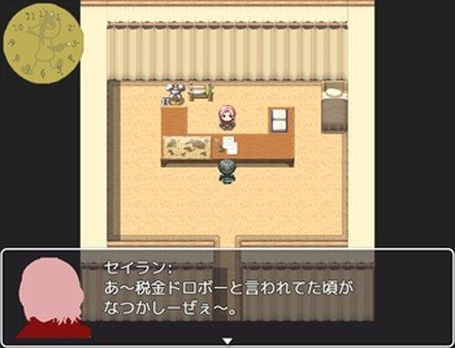 ハズレノ村防衛記 Game Screen Shot4