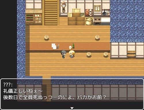 ハズレノ村防衛記 Game Screen Shots
