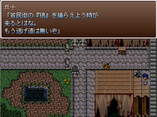 Warrior of fate 王国の落日 Game Screen Shot2