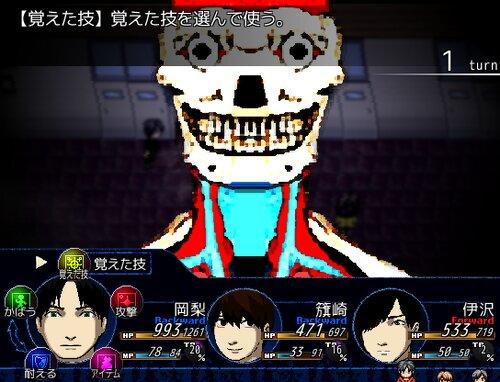 デイドリームリバー Game Screen Shot