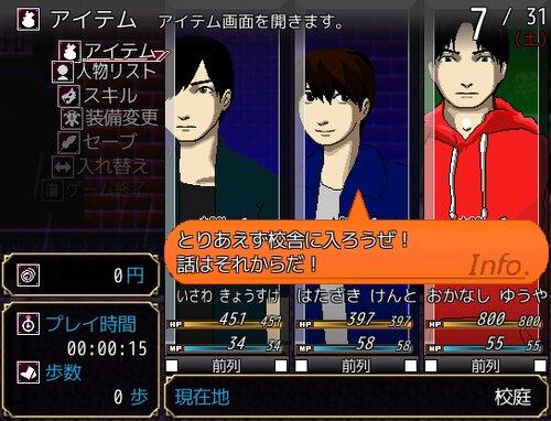 デイドリームリバー Game Screen Shot2