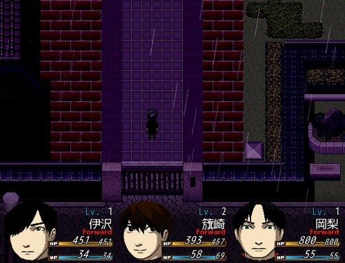デイドリームリバー Game Screen Shot3