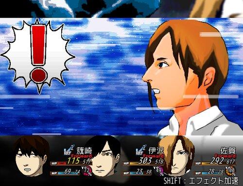 デイドリームリバー Game Screen Shots