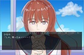 あの空の向こうに Game Screen Shot4