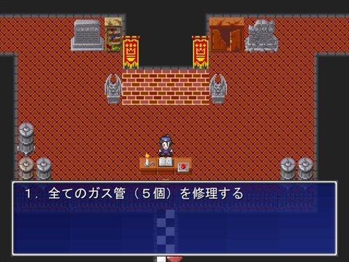 Half Day`s Game Screen Shot
