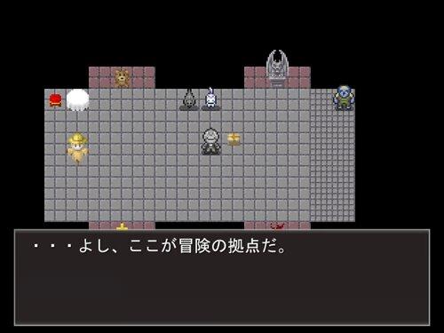 For Storytellinger Game Screen Shot1