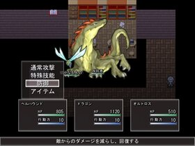 For Storytellinger Game Screen Shot4
