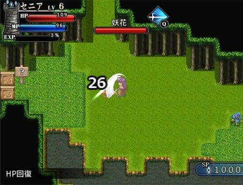 永久のセニア Game Screen Shot1