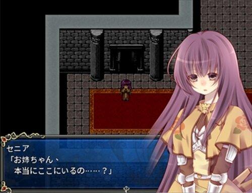 永久のセニア Game Screen Shot2