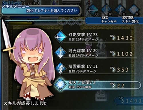永久のセニア Game Screen Shot3
