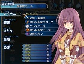 永久のセニア Game Screen Shot4
