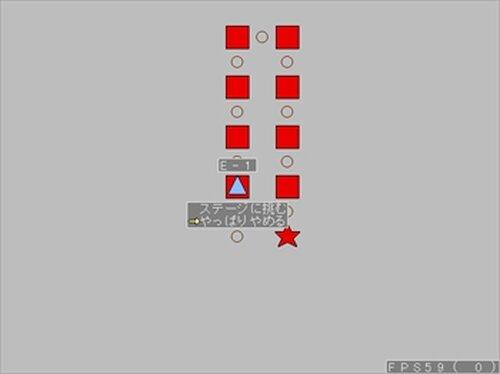 マジキチアクションクリスマスSP Game Screen Shot2