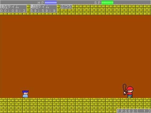 ヤシーユが格闘王への道に挑戦するようです2 Game Screen Shot1