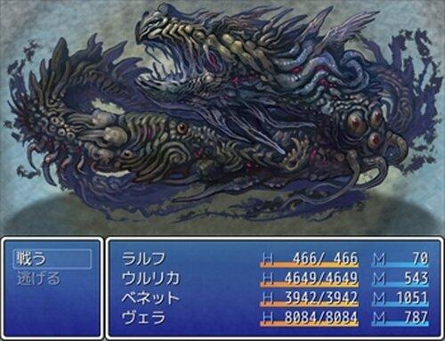 最速クエスト2 Game Screen Shots