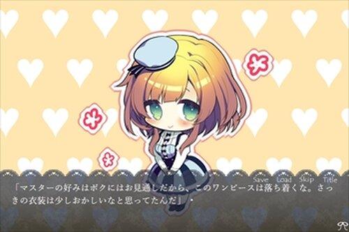 僕の可愛いお人形 Game Screen Shot2