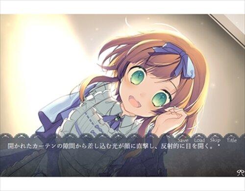 僕の可愛いお人形 Game Screen Shots