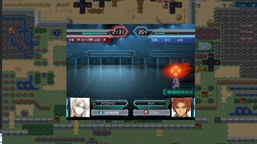TRINITY RtoR Game Screen Shot