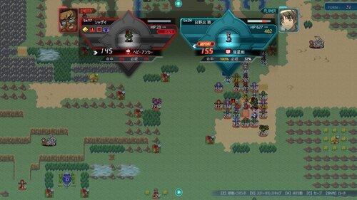 TRINITY RtoR Game Screen Shot2