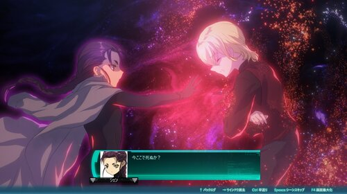 TRINITY RtoR Game Screen Shot4
