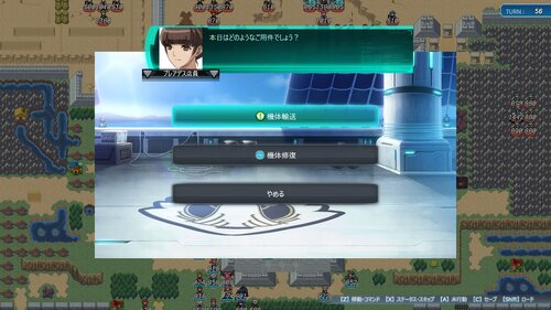 TRINITY RtoR Game Screen Shot5
